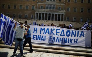 poll-shows-most-greeks-still-reject-fyrom-deal-nd-lead-over-syriza-steady