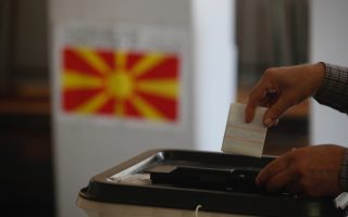 a-sober-assessment-of-the-fyrom-referendum-outcome0