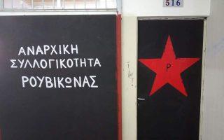 anarchist-group-advertises-meeting-room-in-university