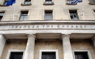 greek-current-account-surplus-shrinks-in-august-tourism-revenues-rise