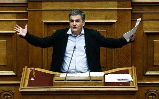 greece-wants-to-repay-loans-to-lenders-before-maturity-tsakalotos-says