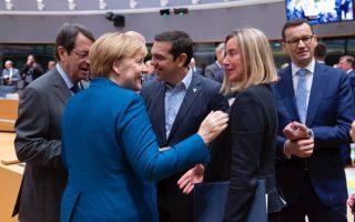 eu-leaders-reach-no-decisions-on-refugee-quotas
