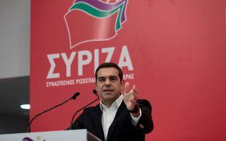 tsipras-fyrom-has-no-alternative-to-name-deal