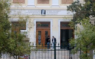 athens-bar-threatens-action-over-on-campus-lawlessness
