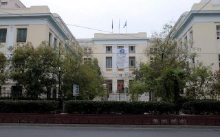 athens-university-urges-authorities-to-crack-down-on-drug-use-in-surrounding-areas