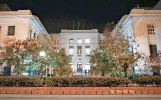 athens-university-of-economics-senate-meets-on-drug-issue