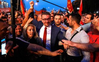 us-ups-pressure-on-fyrom-opposition-to-ratify-constitutional-changes