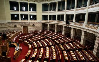 constitutional-review-debate-highlights-different-outlooks