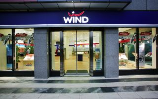 wind-to-introduce-5g-network-in-kalamata-next-year