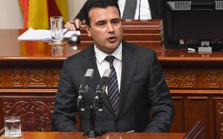 debate-on-constitutional-revision-in-fyrom-delayed