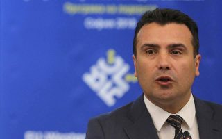 zaev-expects-constitutional-revision-to-be-completed-by-mid-january