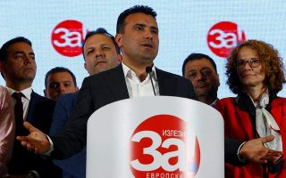 zaev-coming-days-to-show-if-deal-with-opposition-is-possible