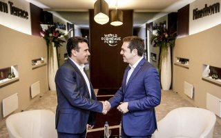 zaev-the-sooner-athens-skopje-name-deal-is-implemented-the-better