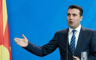 fyrom-appears-to-be-heading-for-early-elections