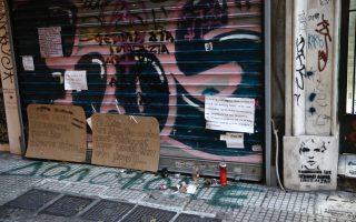 amnesty-calls-for-transparent-probe-into-lgbqt-activist-amp-8217-s-death