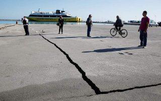 zakynthos-quake-prompts-state-of-emergency