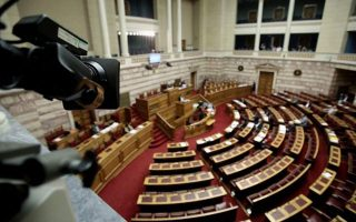 prespes-name-deal-to-go-before-parliament-amp-8217-s-foreign-affairs-committee