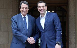 anastasiades-congratulates-tsipras-on-ratification-of-prespes-deal