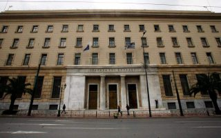 greek-central-bank-ceases-publication-of-emergency-funding-data0
