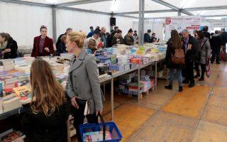 book-fair-athens-january-18-amp-8211-february-10