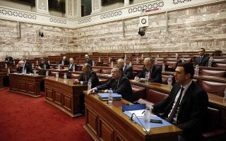 gov-t-under-fire-for-failing-to-submit-official-translation-of-fyrom-constitution