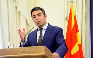 fyrom-fm-says-was-assured-greece-amp-8216-strongly-committed-amp-8217-to-name-deal