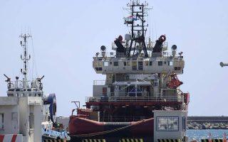 drillship-malfunction-delays-announcement