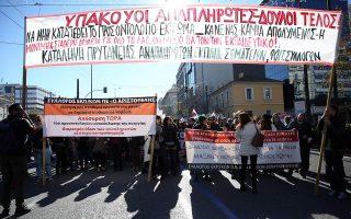 striking-greek-state-school-teachers-march-through-athens