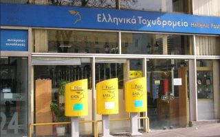 greek-postal-workers-call-one-day-strike-over-cost-cutting-plans