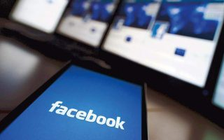 cyprus-woman-fined-for-racist-and-xenophobic-comments-on-facebook
