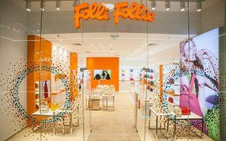 greek-jeweller-folli-appoints-new-cfo