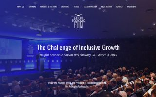 inclusive-growth-at-the-center-of-upcoming-delphi-economic-forum