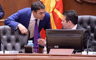 debate-in-fyrom-on-constitutional-revision-to-start-wednesday