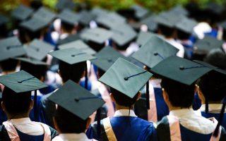 greek-institutions-seek-role-in-european-university