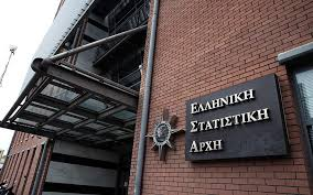 greek-consumer-price-inflation-slows-to-0-6-pct-in-december