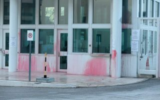 in-attack-on-us-embassy-anarchist-group-rouvikonas-hurls-red-paint