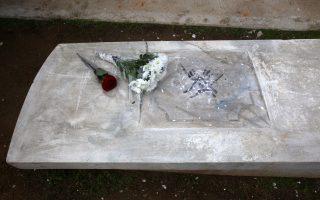 anti-racism-law-invoked-in-jewish-memorial-vandalism
