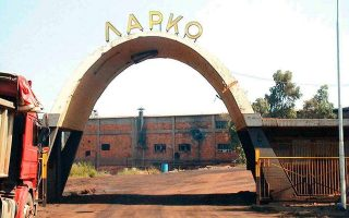 ppc-says-it-will-continue-supplying-greek-nickel-producer-larco-until-jan-11