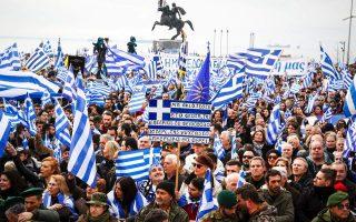eu-membership-a-solution-for-irredentism