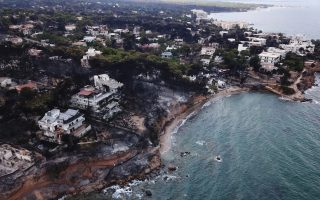family-of-east-attica-fire-victim-seeks-1-45-mln-euros-in-damages