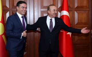 turkey-recognizes-amp-8216-macedonia-amp-8217-by-its-constitutional-name-fm-says
