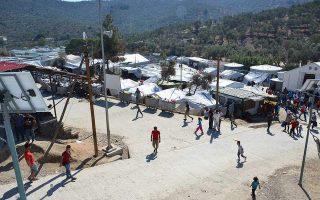 moria-migrant-camp-receives-suspicious-letter
