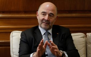 eu-commissioner-moscovici-to-reportedly-visit-athens