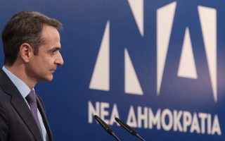 mitsotakis-discusses-npls-liquidity-in-economy-with-banking-body