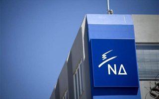 nd-says-kysea-s-military-picks-smack-of-partisanship