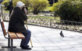 greek-population-plunged-during-economic-crisis