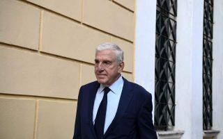 judicial-officials-meet-eu-counterparts-over-ex-minister-amp-8217-s-bank-accounts