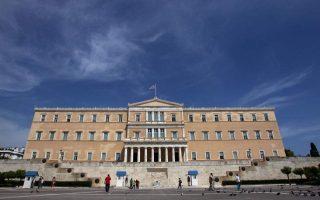minority-gov-t-scrambles-to-approve-bills