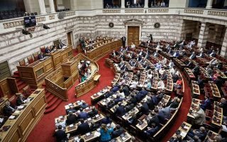 greek-gov-t-seeks-to-change-rulebook