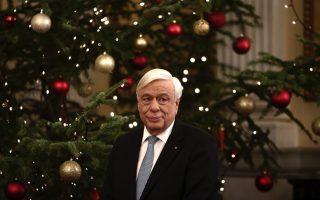 president-asks-greeks-to-focus-on-three-goals